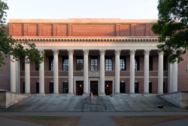 Biblioteca universitaria de Harvard